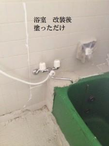 0130卒業生さんのコンサル「ちゃんとして『いる』人」 (2)