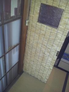 0710 Airbnbが全ての空室問題を解決する。 (2)