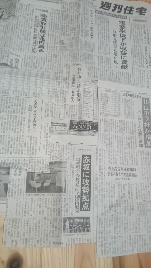 0829現実社会における気円斬2