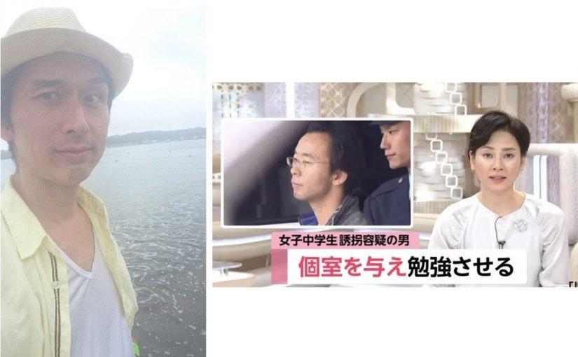 (動画)対談 連続女児誘拐犯として逮捕された阪上裕明氏は無実でただの良い人だった